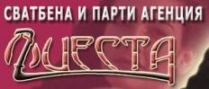 СВАТБЕНА И ПАРТИ АГЕНЦИЯ ФИЕСТА